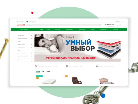 Мебельторг Волгоград