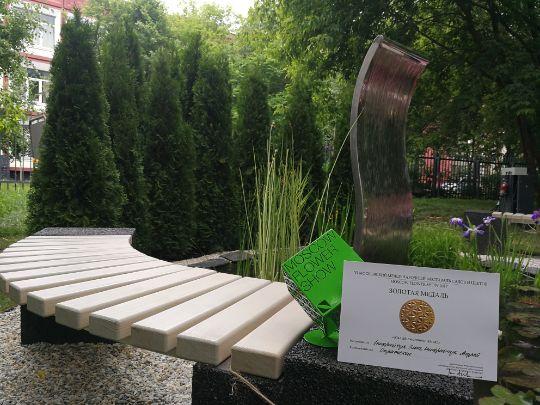 """Золотая медаль в номинации """"Малый выставочный сад"""" Отражение MFS GreenArea"""