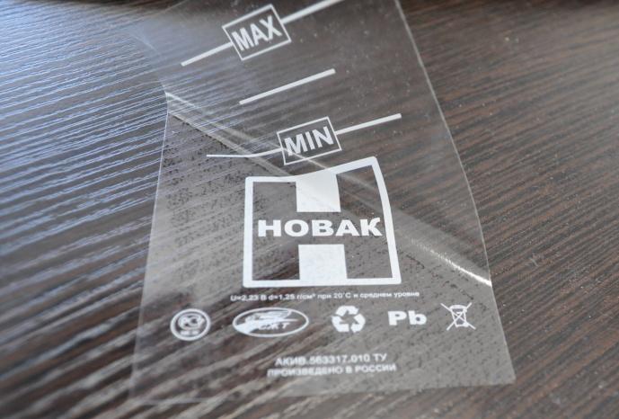 печать векторного фото на прозрачной пленке информации издания, подмосковные