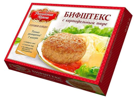 контроль качества замороженных готовых блюд