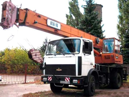автокран кта 16 тонн