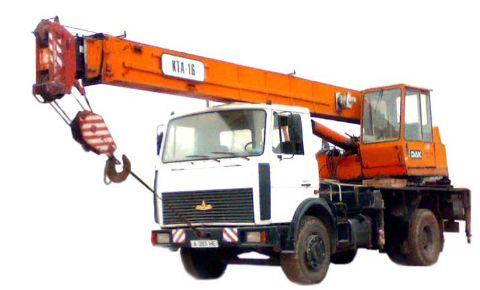 аренда автокран 16 тонн