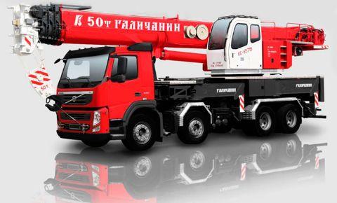 аренда автокран 50 тонн
