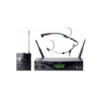 Гарнитура AKG WMS 450 headset