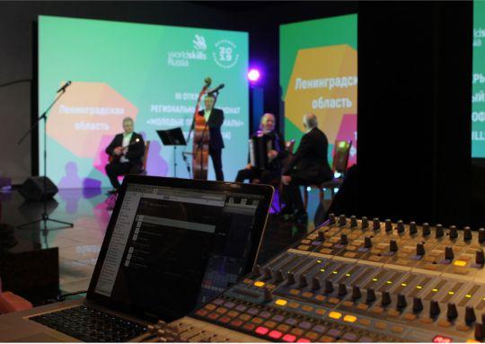 Техническое обеспечение конференций