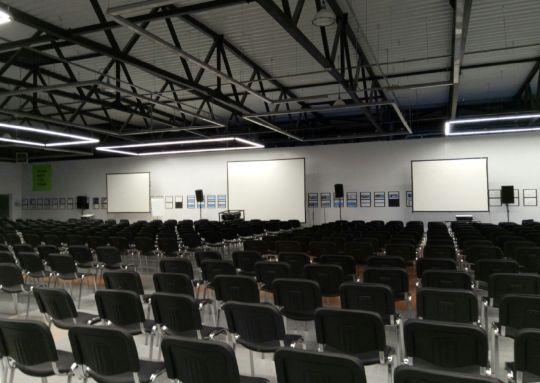 Экраны и проекторы для тренингов