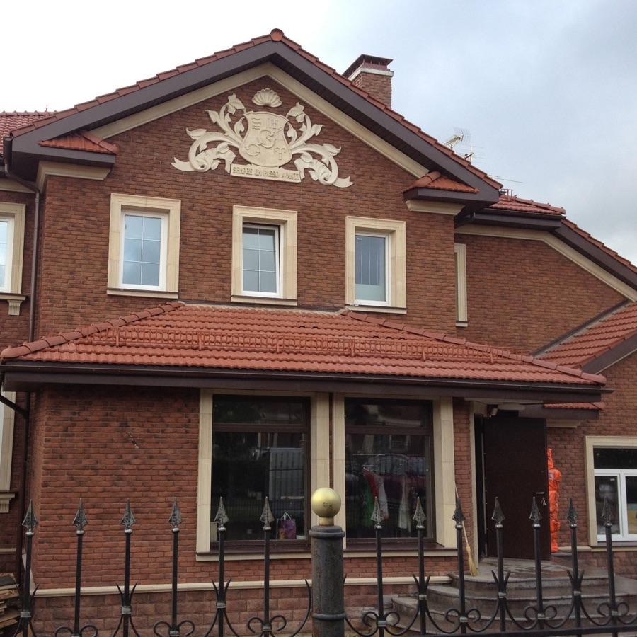 Фасад коттеджа В Гринфилде Искусственный камень - Архикамень Форстоун