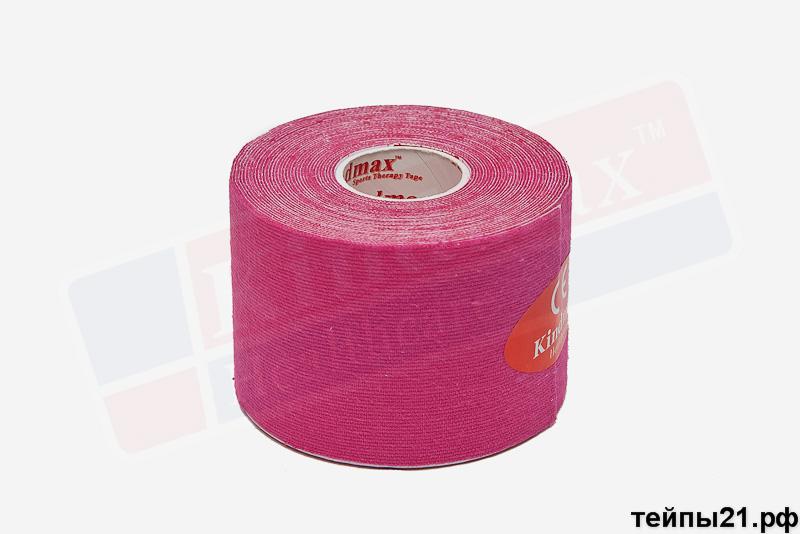 Розовый Кинезио тейп 100% хлопок
