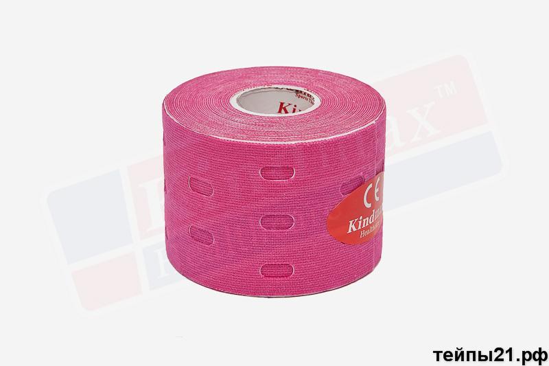 Розовый Кинезио тейп перфорированный 100% хлопок
