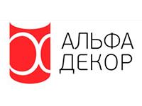 ООО «Альфа-декор»