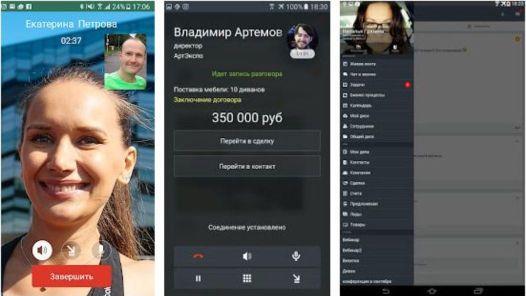 Bitrix apps
