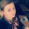 Елена Андреевна, психолог