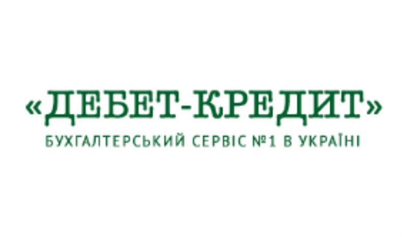 Дебет Кредит