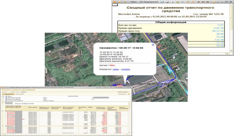 GPS ТОЛТЕК