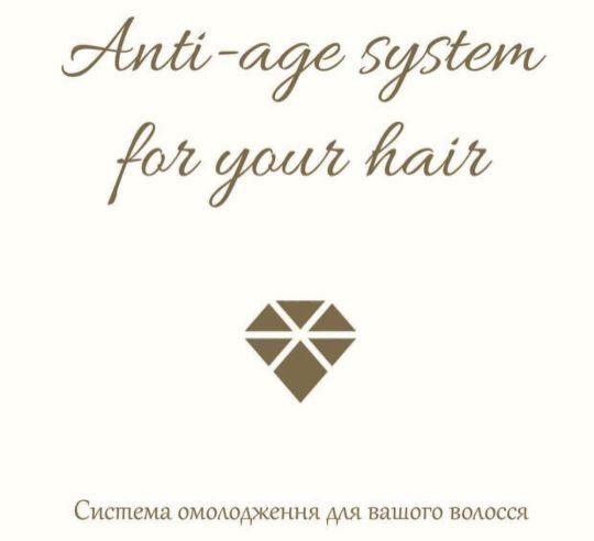 Anti age Luxury Care Innovatis