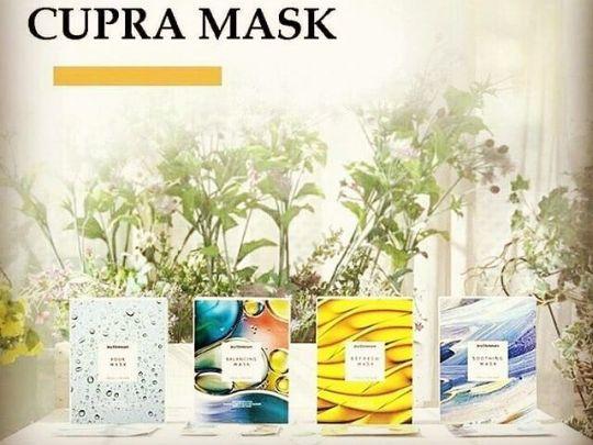 Купра Маски (Cupra Mask)