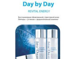 Day By Day. Восстановление обезвоженной стрессорной кожи