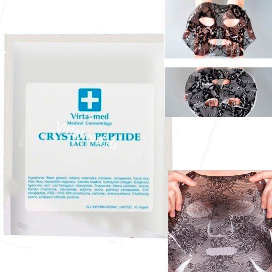 """Crystal Peptide Lace Mask / Маска-гидрогель """"черное кружево"""" для лица"""