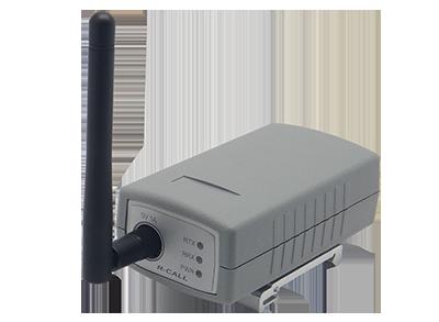 Ретранслятор сигнала от магазина ЮгАйТи Сервис