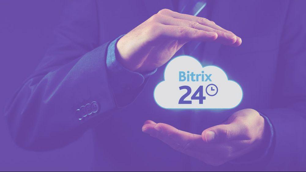 регистрация битрикс 24 вход в систему
