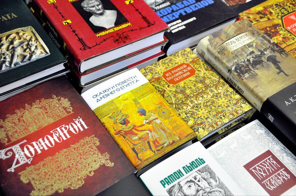Изданные книги