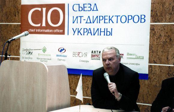 Перший З'їзд ІТ-директорів України - 2004