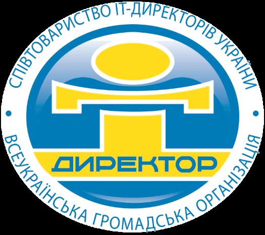 Організатор - Співтовариство ІТ-директорів України