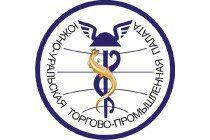 Южно-Уральская торгово-промышленная палата