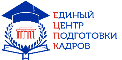 "Логотип АНО ДПО ""ЕЦПК"""