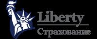 Liberty страхование ОСАГО