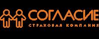 Страховая компания Согласие ОСАГО