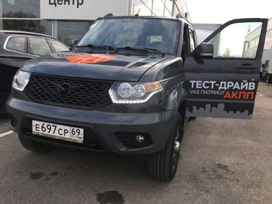 Тест-драйв УАЗ Парк Павлова