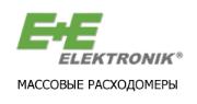 Массовые расходомеры E+E от компании Полтраф СНГ