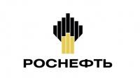 Rosneft Роснефть