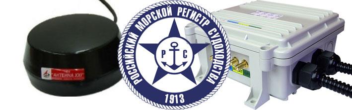 картинка Комплект для судов под приказ ФСБ России № 454 от 07.08.2017г. от ООО СОНАР