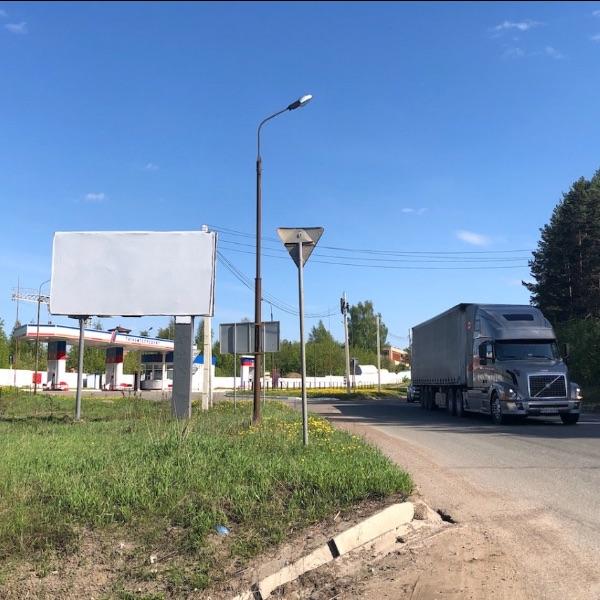 Объездная, Татнефтьпродукт Б (8000р.)
