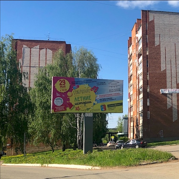 Дзержинского А (9000р.)