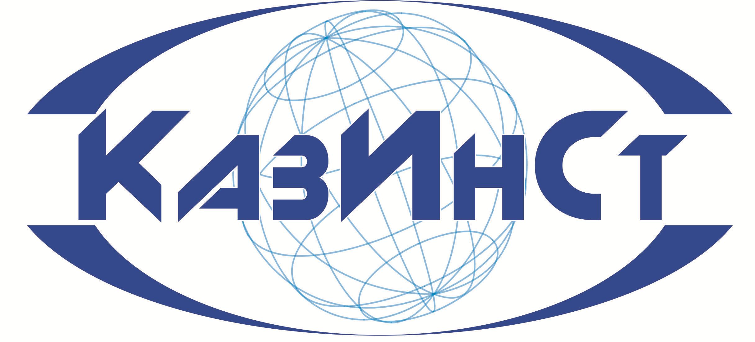 Казахский институт стандартизации и сертификации