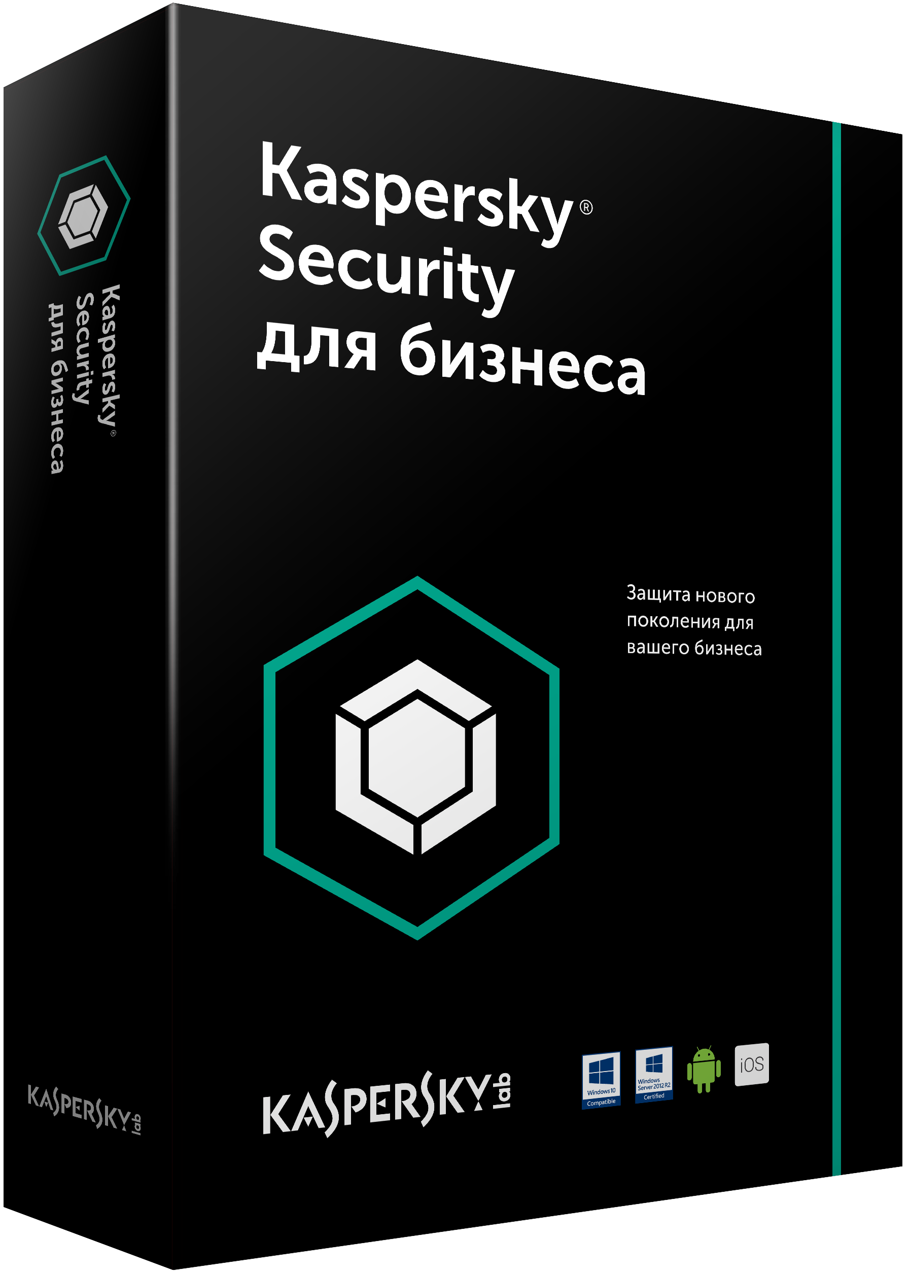 Kaspersky Endpoint Security для бизнеса