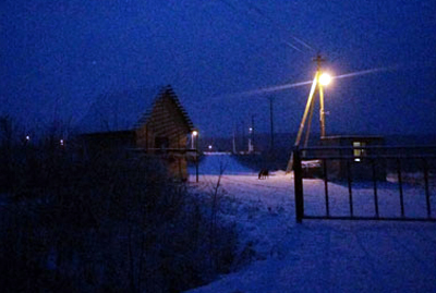 Освещение и охрана посёлка