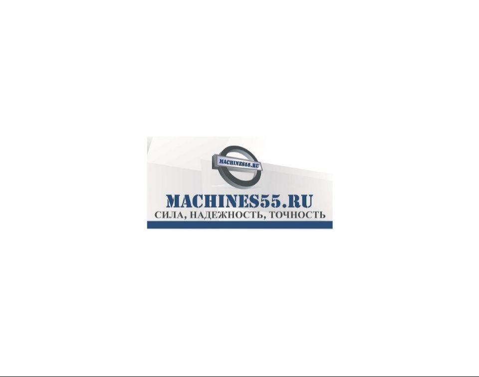 Machines55.ru