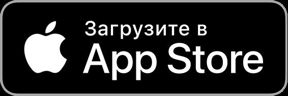 Скачать приложение из App Store