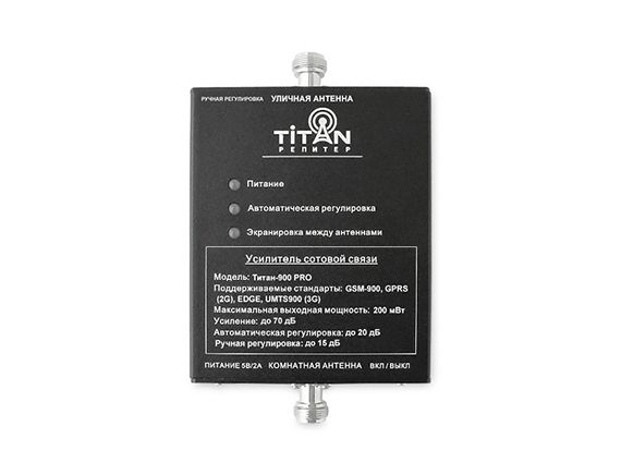 Усилитель GSM 1800