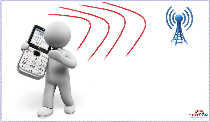 усилитель сигнала связи