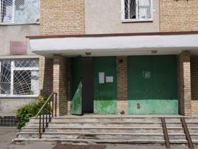 Балашихинский городской суд