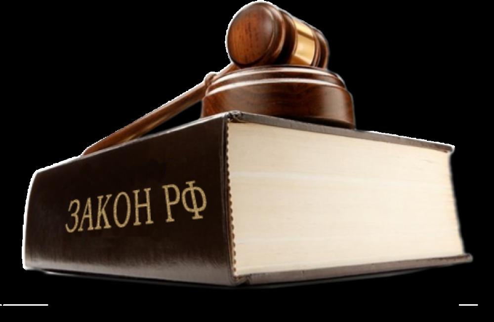 судебная защита в москве