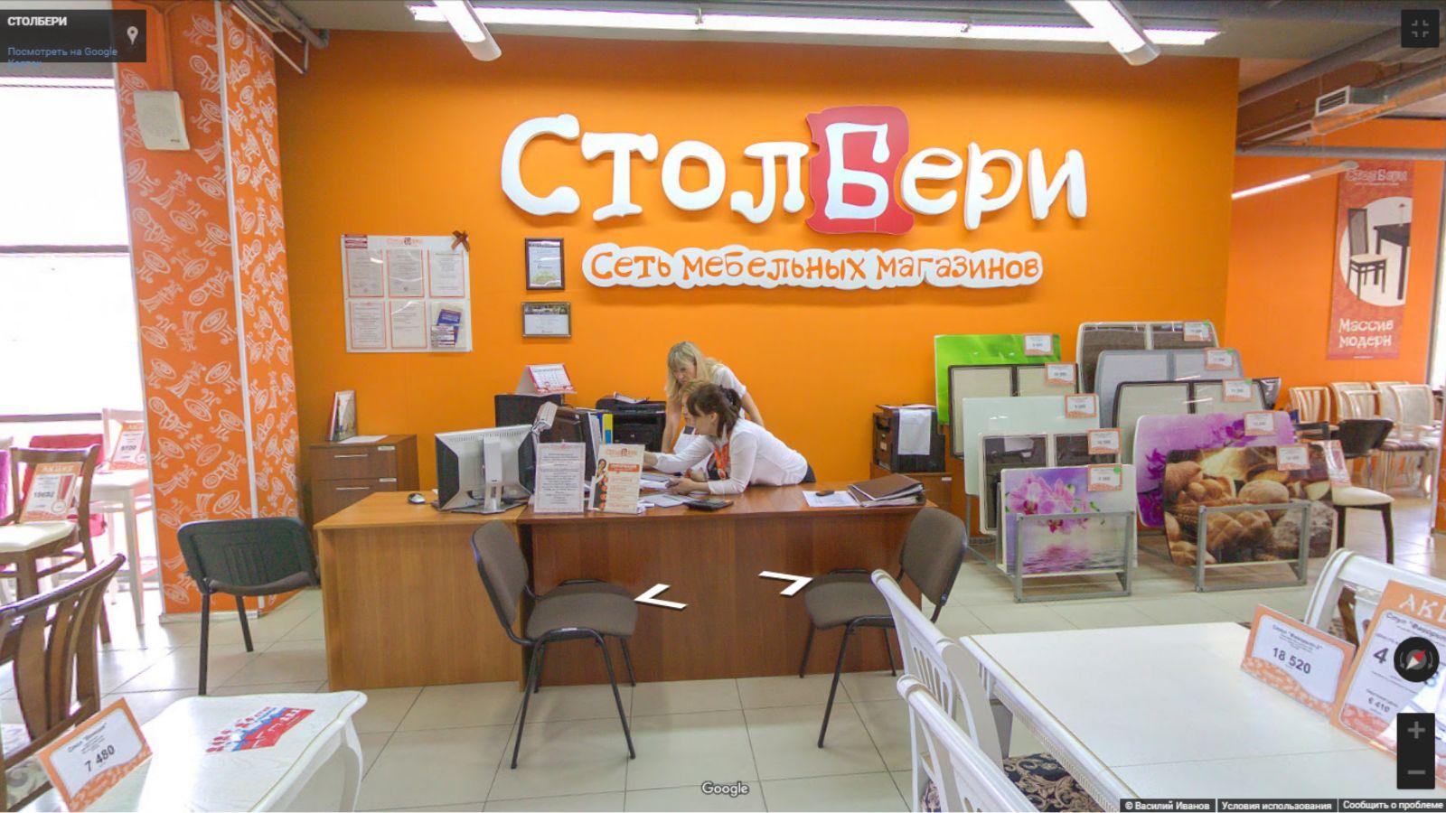 Франчайзинговый мебельный магазин город Москва, прибыль в месяц 1 700 000 рублей. И еще 165 франчайзинговых мебельных магазинов по продаже столов и стульев для дома в 63 регионах России, ждем только именно Вас, приобретайте франшизу СтолБери - залог Вашей высокой прибыли и удачного инвестирования!