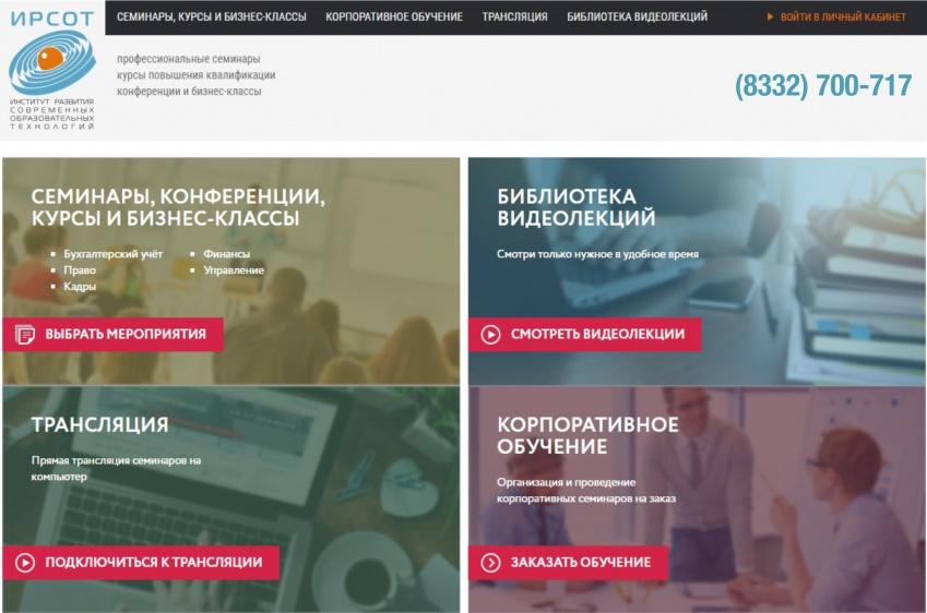 https://www.ruseminar.ru/