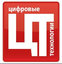 """ООО """"Цифровые технологии"""""""