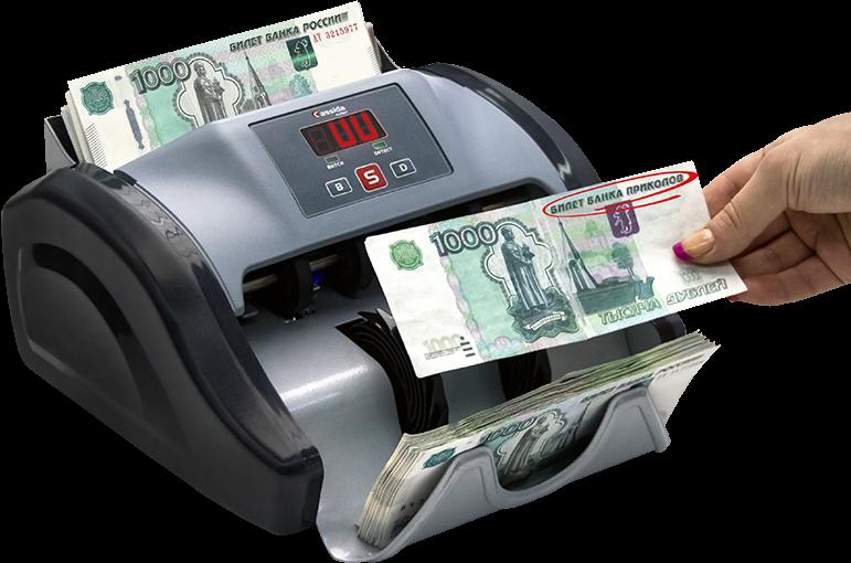 картинка Счетчик банкнотCassida Kolibri UV от копании Аксиома